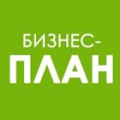 Бизнес-план магазина цветов.