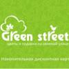 Логотип в цветочном бизнесе.