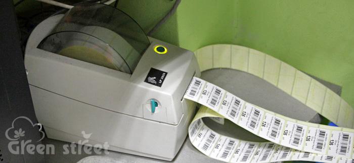 Принтер самоклеящихся этикеток