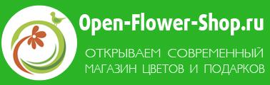 Открываем современный магазин цветов