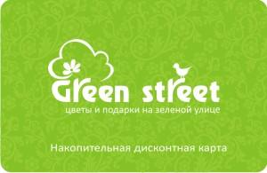 Логотип в цветочном бизнесе